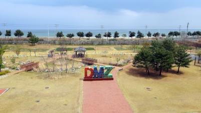 DMZ Goseong