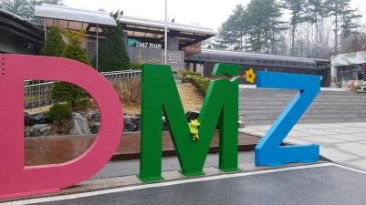 DMZ Südkorea